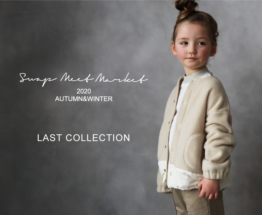 smm_LASTCOLLECTION
