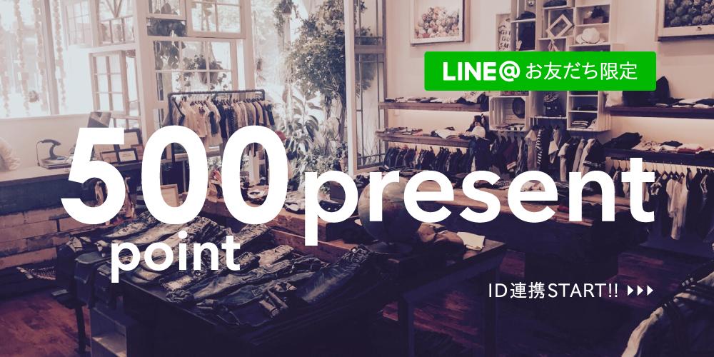 /img/top/190308_line500point.jpg