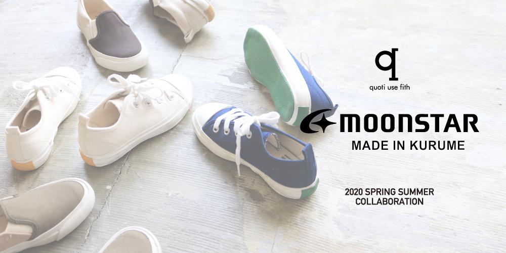 /img/top/200319_quf_moonstar.jpg